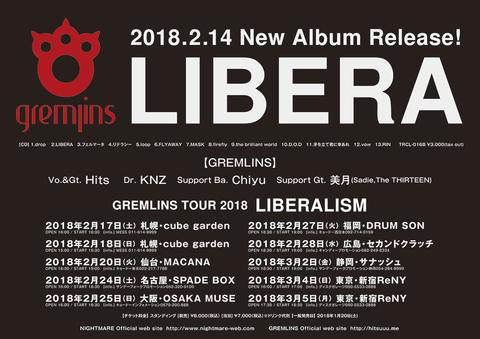 GR_201801_LIBERA.jpg
